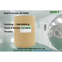 Buy cheap High Enzyme Activity Acid Protease Enzyme Made in China with Halal and Kosher Certificate from wholesalers