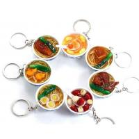 Buy cheap Chinese Food Metal keychain product