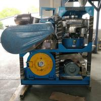 Buy cheap Powerful PVC Pulverizer Machine / Plastic Grinding Machine Easy Operation product