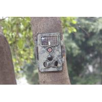Buy cheap Best Top Rated On Sale Motion Sensor Outdoor Waterproof Wildlife Digital Hunting ScoutingTrail Mini Cellular Game Camera from wholesalers