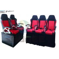 Buy cheap Vibration / Electric Shock Leather 3 DOF 5D / 6D / 7D Motion Theater Chair product