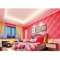 Buy cheap 5.3*100dm Heat Insulation Modern Removable Wallpaper with Line Pattern from wholesalers