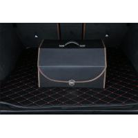 Buy cheap Car Trunk Organizer Box Storage Bag  PU Leather Folding  Auto Collapsible Cargo Storage Stowing Tidying Car Accessories product