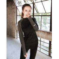 Buy cheap Loose Casual Long Sleeve Running Shirt Womens 0.3kg PCS Gauge Computer Knitting from wholesalers