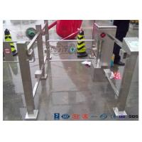 Buy cheap AC 220V IC ID Swing Flap Barrier Gate 600mm Access Control For Magnetic Turnstile from wholesalers