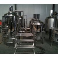 Buy cheap 300L Mini Brewery from wholesalers
