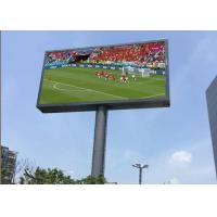Buy cheap Electronic  LED Billboard Advertising P10.88 1ft x 1ft  For Outdoor Digital Media Applications from wholesalers
