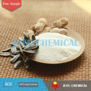 China Chemical Additive Chelating Agent Gluconic Acid Sodium Gluconate Price CAS 527-07-1 on sale