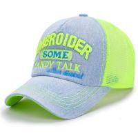 Buy cheap Hot Selling 5 Panels Washed Jean Baseball Caps Patch Embroidery Logo Trucker Mesh Hat from wholesalers