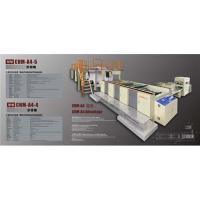 Buy cheap A4 cut-size paper sheeter with wrapping machine from wholesalers