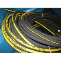 Buy cheap Hydraulic Hose SAE 100 R1AT/DIN EN853 1SN 1/4 to 2 wrapped cover from wholesalers