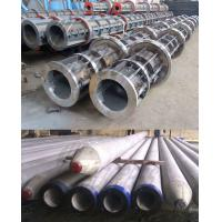 Buy cheap 700mm / 800mm Concrete Pole Steel Mould , concrete electric poles from wholesalers