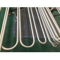 Buy cheap ASTM B444 Gr.2 INCONEL 625    Seamless U Bend Tube for Heat Exchanger Application 100% UT & ET & HT from wholesalers