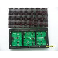 Buy cheap Personalized Led Display Modules Mono Color P10 1R/1G/1B/1W/1Y waterproof IP65 from wholesalers