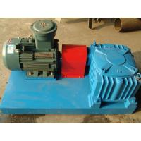 Buy cheap TR oil drilling /HDD/CBM solid control mud agitator from wholesalers