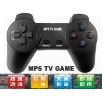 Buy cheap Game MP5 Player from wholesalers