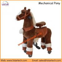 Buy cheap Plush Mechanical Horse Mechanical Ride on Pony Mechanical Rocking Horse with Human Power from wholesalers