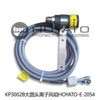 Buy cheap Professional Anti Static Equipment KP3002B ESD Big Round Head Ion Wind Nozzle from wholesalers