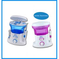 Buy cheap Personal Hygiene Professional Oral Water Irrigator Dentist Recommended from wholesalers