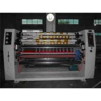 Buy cheap BOPP Tape Slitter Rewinder (normal packaging and stationery tape)BTSM03 from wholesalers