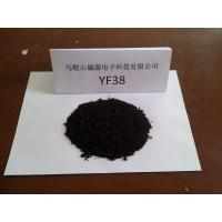 Buy cheap high quality Barium and Strontium Ferrite powder from wholesalers