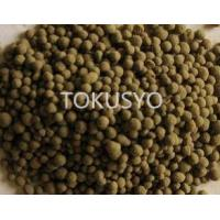 Buy cheap Citrate Soluble P2O5 34.3%  10 MM Organic Guano Fertilizer For Agriculture from wholesalers