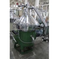 Buy cheap Design Capacity 5000-15000 L/H Disc Oil Centrifuge Separator Used Animal Fat Clarification from wholesalers