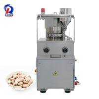 Buy cheap High Speed Auto Zp-20 Rotary Making Pharmaceutical Pill Press Tablet Press Machine from wholesalers