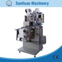 Buy cheap Four Sides Sealing Alcohol Prep Pad Packing Machine With Double Line Output from wholesalers