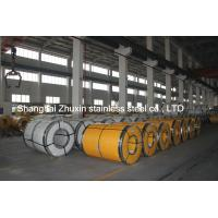 Buy cheap 00Cr17Ni14Mo2 SGS BV No.1 No.2 SUS 316L Stainless Steel Sheet for Ships/ Building/ Industry from wholesalers
