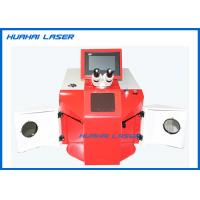 Buy cheap Silver Gold Jewellery Soldering Machine High Reliability With Water Cooling System from wholesalers