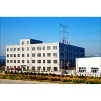 Beijing Yaohuadechang Electronic Co., Ltd