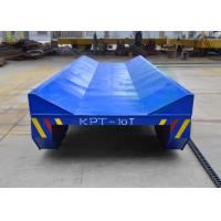 Buy cheap 50t emergency-stop button towed cable rail guided steel coil transfer wagon for steel plant from wholesalers