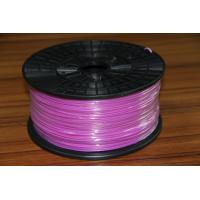 Buy cheap Light 3D Purple 3D Printer Filament 3.0mm For Reprap , PLA / ABS product