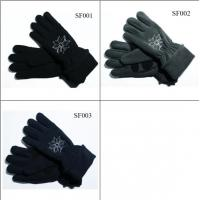 Buy cheap men's fashion gloves SF001-SF003 high quality and good price gentleman glove warm gloves from wholesalers