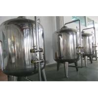 Buy cheap activated carbon filter for water treatment from wholesalers