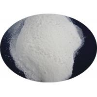 Buy cheap Food Supplyment Raws Inositol CAS 87-89-8 for Sport Nutritions from wholesalers