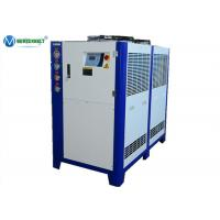 Buy cheap Plastic Extruding Machine HDPE PVC Pipe Cooled 10HP 30 KW Extruder Chiller from wholesalers