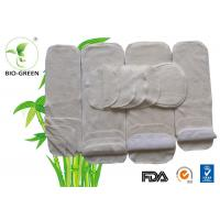 Buy cheap Anti Leak Charcoal Cloth Diaper Inserts , Absorb Charcoal Bamboo Diaper Inserts from wholesalers