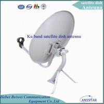 Buy cheap ku band 75cm satellite antenna from wholesalers