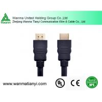 Buy cheap 19pin rotable 360 degree hdmi cable for HDTV from wholesalers