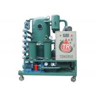 Buy cheap ZJA-100 Transformer Oil Purifier Insulation Oil Filtration Machine For Removal Impurities from wholesalers