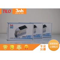 Buy cheap Manufacture of tri-angle 20 60 85 degree gloss meter with QC software from wholesalers