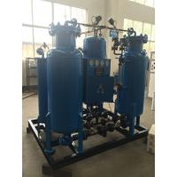 Buy cheap 0.4 Mpa Outlet Pressure High Purity Psa Oxygen Plant , Industrial Oxygen Concentrator from wholesalers