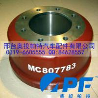 Buy cheap HYUNDA 52761-5H200 from wholesalers