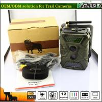 Buy cheap 40PCS Black IR LED GSM Scouting Camera Support FTP SMTP from wholesalers