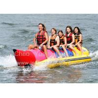 Buy cheap Blue Yellow Banana Boat Inflatable Rafts 6 Person Capacity SGS CE Certification from wholesalers