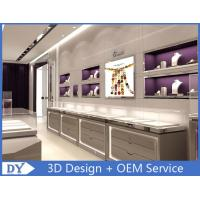 Buy cheap Customized good quality modern fashion wooden glass jewlery display case with led lights decorated from wholesalers