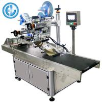 Advanced Sorting Industrial Label Machine Automatic Shutdown High Stability