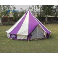 Buy cheap 4 season strip color cotton canvas bell tent from wholesalers